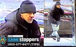 男子到通讯店抢劫手机  流窜作案五起被通缉