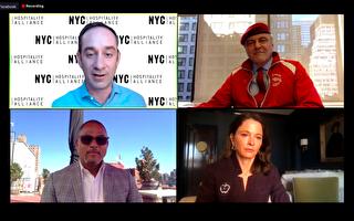 共和黨市長候選人與紐約餐飲業對談