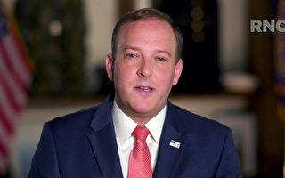 挑战库默 共和党国会众议员泽尔丁 宣布竞选纽约州长