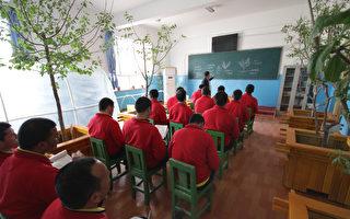 调查:苹果七家中国供应商疑涉新疆奴工产品