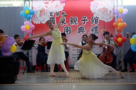 公正国小弦乐、舞蹈室内乐团表演〈兰阳舞曲〉。