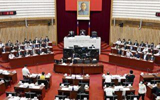 法定人数不足 高市议会开议首日即流会