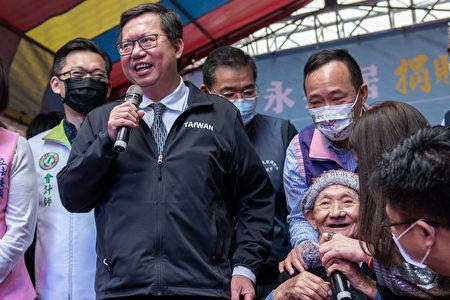 桃園市長鄭文燦表示,感謝劉永中先生捐贈永美居,打造社服務具店,做長輩多元服務。
