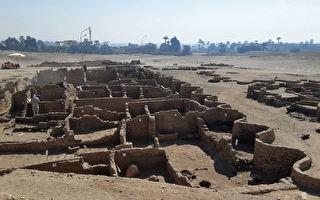 """距今三千多年 埃及最大的""""失落黄金城"""""""
