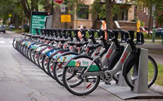 蒙特利尔BIXI自行车服务4月9日启动
