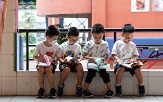 清荷:誰偷走了孩子的心——大陸幼兒園教育有感
