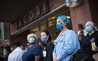 紐約市推「病後護理」 幫助長期後遺症染疫患者