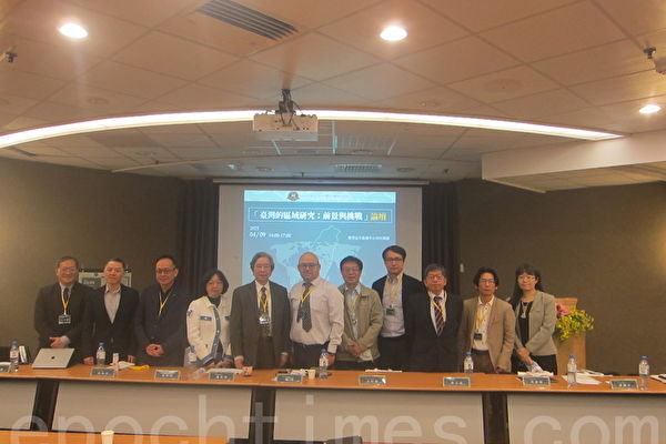 专家:区域研究助台湾增国际知名度 应重视