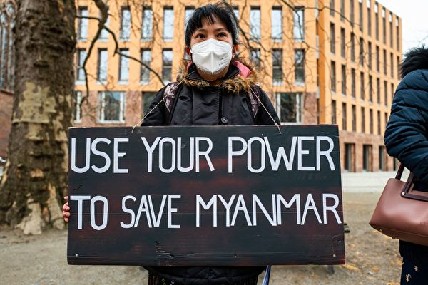 緬甸駐UN大使籲在緬設禁航區並禁運武器
