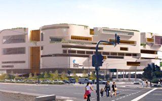 阿德莱德拟建新妇幼医院仅增四床位引质疑