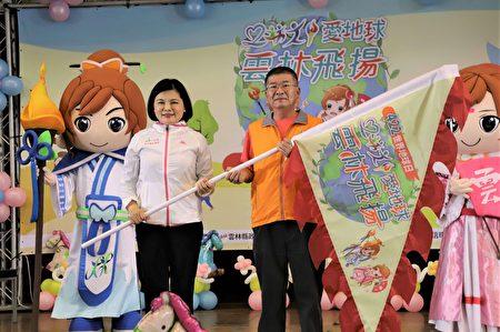 县长张丽善授旗予全中运环保志工代表。