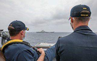 美中軍艦近距離航行 美軍官翹腳監測遼寧艦