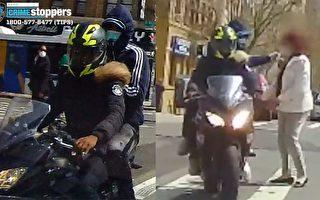 男子乘摩托车在曼哈顿斑马线抢项链