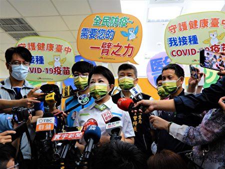 市长卢秀燕说,这次就是透过自身经验,提供大家是否注射的参考。