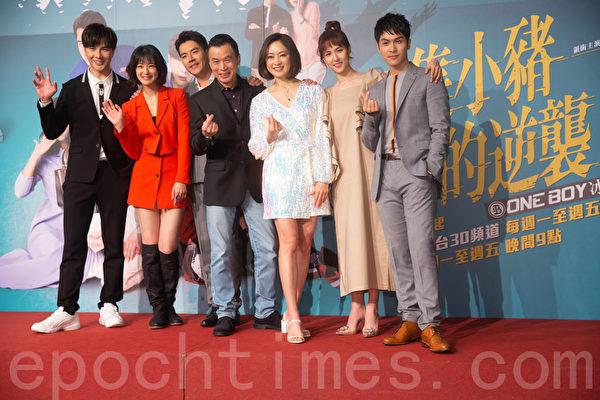 三立、華視新八點華劇 《三隻小豬的逆襲》 首映會