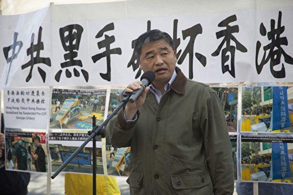 蓝述:香港大纪元印刷厂遇袭 向国际释危险信号