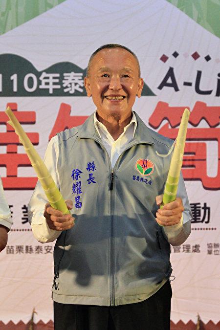 苗栗縣長徐耀昌讚泰安鄉桂竹筍的鮮甜嫩,今年產量少,希望天公 作美 促進鄉民收入