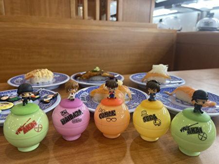 【藏壽司】「藏壽司x名偵探柯南」系列扭蛋。