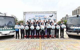 全國率先道路實測 竹北高鐵自駕接駁公車上路