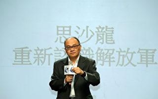 專家:台海若衝突 台灣更需要美國分享情蒐