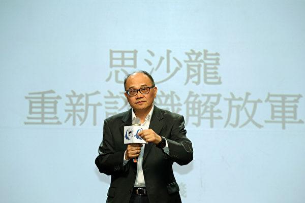 专家:台海若冲突 台湾更需要美国分享情搜