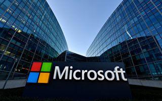 传微软4556亿买AI语音开发商Nuance通讯