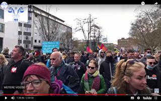 德国各地反疫情封锁活动频发 民吁要正常生活