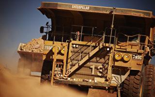 疫情期西澳礦產銷售額創新高