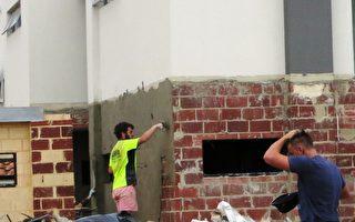 西澳建房市场火爆  技工需求大
