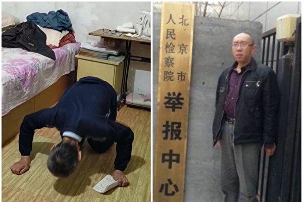 维权人郭宏伟之死 其父跪求全国民众为其伸冤