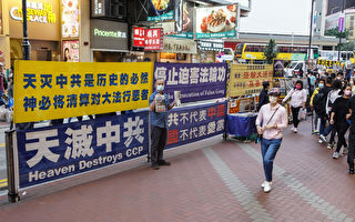 香港大纪元遭袭击 学者:一定是中共策划的