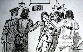 辽宁第二女监一监区对法轮功学员的残害