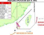 沈舟:羅斯福號靠近台海 遼寧號哪去了?
