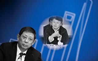 滬前市長楊雄猝死 與江綿恆隱祕關係曝光