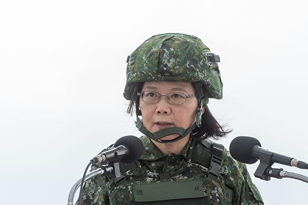 外媒指台湾最危险 蔡英文:有能力建安全屏障