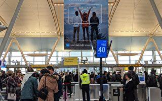 紐約州取消對國際旅客強制隔離要求