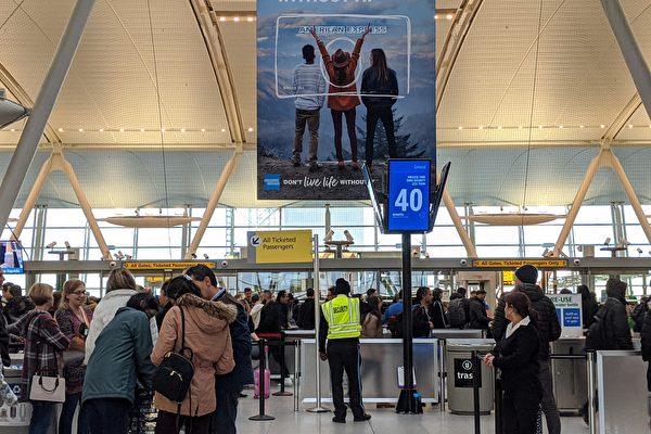 纽约州取消对国际旅客强制隔离要求