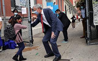 紐約市公校5萬名網課生轉回實體課 4月26日返校上課