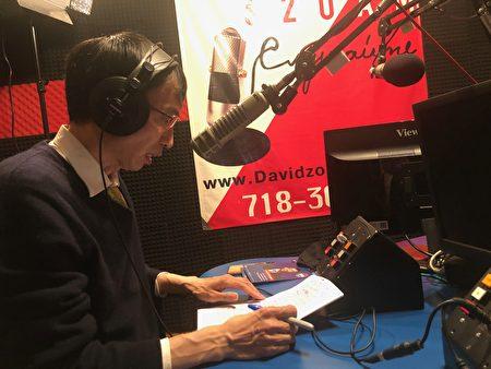 第29選區市議員參選人臧東慧在電台Radio620AM,呼籲積極預防針對亞裔的仇恨犯罪。