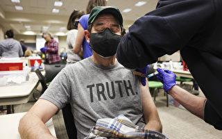 新州男子接种强生疫苗后染疫 重症入院治疗