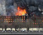 组图:俄罗斯180年古迹老厂失火 浓烟窜天