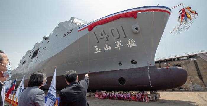 首艘萬噸兩棲運輸艦下水 蔡英文:國艦國造里程碑