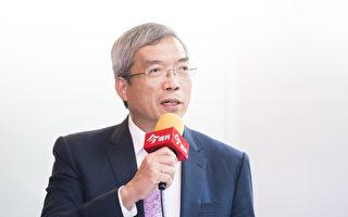 謝金河:台灣IC設計陷入地緣政治漩渦