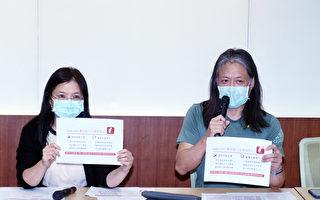提升醫療服務品質 民團籲健保會納入勞工代表