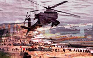 【軍事熱點】美國警告中共 攻台將是嚴重錯誤