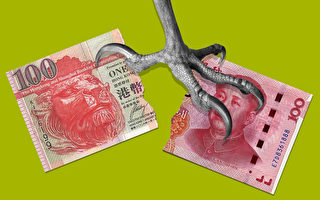 【财商天下】面对两大挑战 港元危机?