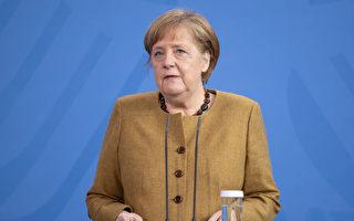 德國政府要求更嚴防疫 全國實施「緊急剎車」