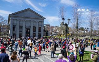 【视频】各族裔民众波士顿、昆士集会 反对仇恨亚裔