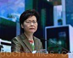 香港移民新法限出入境 美国表达严正关切
