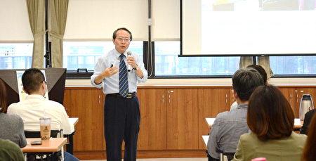 中央银行政风室王文清主任担任讲座。
